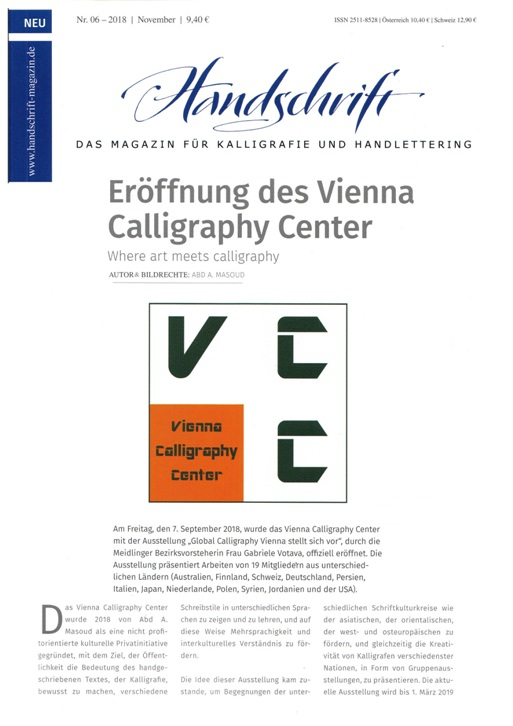 Vienna_calligraphy_center_opening_1